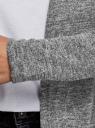 Кардиган удлиненный с разрезами по бокам oodji для женщины (черный), 17900045-1/48934/2910M