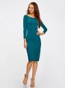 Платье облегающее с вырезом-лодочкой oodji #SECTION_NAME# (синий), 14017001-6B/47420/6C00N - вид 2