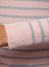 Свитер приталенного силуэта в полоску oodji #SECTION_NAME# (розовый), 74412573/46531/4020S - вид 5