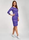 Платье трикотажное с вырезом-капелькой на спине oodji #SECTION_NAME# (фиолетовый), 24001070-5/15640/7512E - вид 6