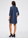 Платье джинсовое с карманами oodji #SECTION_NAME# (синий), 12909041/45251/7900W - вид 3