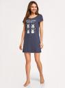 Платье домашнее с принтом oodji #SECTION_NAME# (синий), 59801006-21/46154/7412P - вид 6
