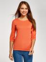 Свитшот с круглым вырезом и рукавом 3/4 oodji для женщины (оранжевый), 14801021-6/42588/5500N