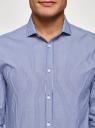 Рубашка хлопковая приталенная oodji #SECTION_NAME# (синий), 3L110394M/49757N/7510S - вид 4