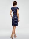Платье трикотажное с ремнем oodji для женщины (синий), 24008033-5B/46943/7512D