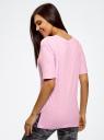 Футболка свободного силуэта с круглым вырезом oodji для женщины (розовый), 14708022B/48005/8001N