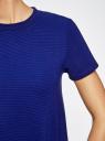 Платье А-образного силуэта в рубчик oodji #SECTION_NAME# (синий), 14000157/45997/7500N - вид 5