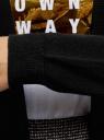 Кардиган удлиненный без застежки oodji для женщины (черный), 63212610/45641/2900N