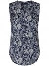 Блузка принтованная с V-образным вырезом oodji #SECTION_NAME# (синий), 21400388-3/35542/7912E