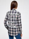 Рубашка свободного силуэта с надписью на спине oodji #SECTION_NAME# (синий), 11411139/46398/3079C - вид 3