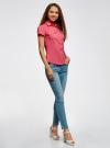 Рубашка базовая с коротким рукавом oodji #SECTION_NAME# (розовый), 11402084-5B/45510/4D00N - вид 6