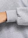 Худи хлопковая оверсайз oodji для женщины (серый), 15408012/47999/2000M