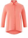 Рубашка свободного силуэта с асимметричным низом oodji #SECTION_NAME# (розовый), 13K11002-1B/42785/4100N