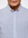 Рубашка принтованная с двойным воротником oodji #SECTION_NAME# (синий), 3L210053M/44425N/1075G - вид 4
