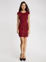 Платье облегающего силуэта из фактурной ткани oodji #SECTION_NAME# (красный), 14001139-3/43631/2945F - вид 2
