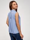 Топ базовый из струящейся ткани oodji для женщины (синий), 14911006-2B/43414/7500N - вид 3