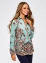 Блузка хлопковая с принтом oodji для женщины (бирюзовый), 21411144/17359/7335E