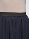Юбка макси из струящейся ткани oodji #SECTION_NAME# (синий), 13G00002-4B/42816/7900N - вид 5