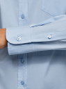 Рубашка базовая из хлопка oodji #SECTION_NAME# (синий), 13K03007B/26357/7000N - вид 5