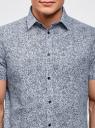 Рубашка принтованная с коротким рукавом oodji #SECTION_NAME# (синий), 3L210052M/46877N/7079F - вид 4