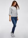 Блузка из струящейся ткани с нагрудными карманами oodji #SECTION_NAME# (белый), 11403225-6B/48853/1229F - вид 6