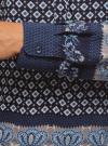 Блузка прямого силуэта с V-образным вырезом oodji #SECTION_NAME# (синий), 21400394-3/24681/7923E - вид 5