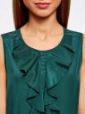 Топ с воланами и вырезом-капелькой на спине oodji для женщины (зеленый), 11401265/47190/6E00N