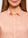 Рубашка прямого силуэта с короткими рукавами oodji #SECTION_NAME# (розовый), 11411141/46401/5400N - вид 4