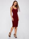 Платье-майка трикотажное oodji для женщины (красный), 14015007-2B/47420/4901N