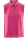 Топ из струящейся ткани с декором на воротнике oodji #SECTION_NAME# (розовый), 14911006-1/43414/4701N