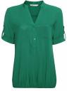 Блузка вискозная с рукавом-трансформером 3/4 oodji #SECTION_NAME# (зеленый), 11403189-2B/26346/6E00N - вид 6
