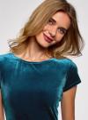 Платье миди с вырезом на спине oodji #SECTION_NAME# (зеленый), 24001104-8B/48621/6C00N - вид 4