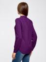 Блузка базовая из вискозы oodji #SECTION_NAME# (фиолетовый), 11411136B/26346/8801N - вид 3
