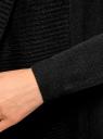 Кардиган вязаный без застежки oodji для женщины (черный), 73212398-1/45109/2900N