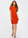 Платье облегающего силуэта на молнии oodji #SECTION_NAME# (оранжевый), 14011025/42588/5500N - вид 2