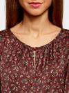 Блузка свободного кроя с вырезом-капелькой oodji #SECTION_NAME# (оранжевый), 21400321-2/33116/5950E - вид 4