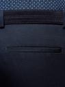 Брюки slim со стрелками oodji для мужчины (синий), 2L210219M/48137N/7900N