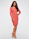 Платье трикотажное облегающего силуэта oodji для женщины (розовый), 14001183B/46148/4101N - вид 6