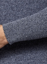 Джемпер хлопковый с длинным рукавом oodji для мужчины (синий), 4B112023M/47167N/7079O