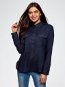 Рубашка хлопковая с нагрудными карманами oodji #SECTION_NAME# (синий), 13L11009/45608/7900N - вид 2