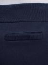 Брюки трикотажные спортивные oodji для женщины (синий), 16701010B/46980/7900N - вид 5