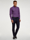 Рубашка базовая приталенная oodji для мужчины (фиолетовый), 3B110019M/44425N/8380G - вид 6