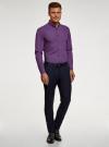Рубашка базовая приталенная oodji #SECTION_NAME# (фиолетовый), 3B110019M/44425N/8380G - вид 6