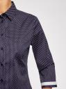 Блузка хлопковая с рукавом 3/4 oodji #SECTION_NAME# (синий), 13K03005B/26357/7910D - вид 5
