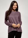 Джемпер с люрексом и удлиненной спинкой oodji для женщины (фиолетовый), 73807287/47647/8801X