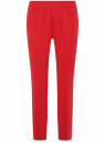 Брюки зауженные на эластичном поясе oodji для женщины (красный), 11703091B/18600/4501N