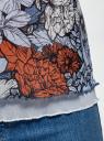 Трикотажная блузка oodji для женщины (синий), 24201005/14385/7055F