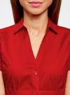 Рубашка с V-образным вырезом и отложным воротником oodji #SECTION_NAME# (красный), 11402087/35527/4500N - вид 4