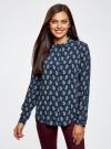 Блузка принтованная из вискозы с воротником-стойкой oodji #SECTION_NAME# (синий), 21411063-1/26346/7535E - вид 2