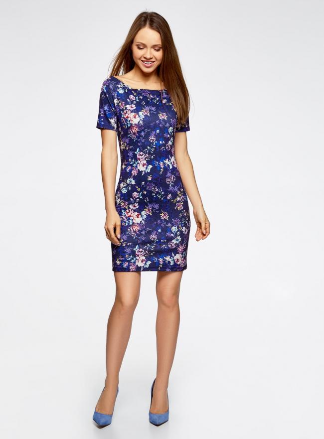 Платье трикотажное с вырезом-лодочкой oodji #SECTION_NAME# (синий), 14007026-2B/42588/7980F